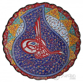 Iznik Design Ceramic Plate - Tezhip with Tugra