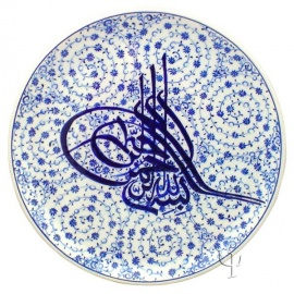Iznik Design Ceramic Plate - Halic with Tugra