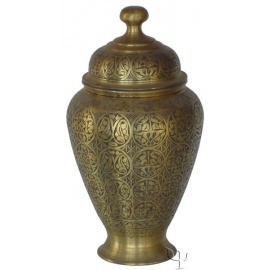 Turkish Copper Jar