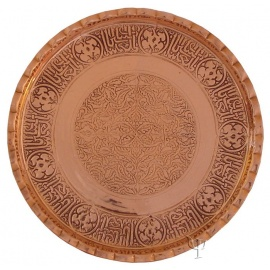 Turkish Copper Tray