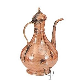 Turkish Copper Machine Ewer