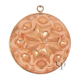Turkish Copper Deep Cake Mold (Medium)