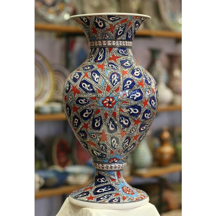 Iznik Design Ceramic Vase - Seljuk Design - Turkish Home Decoration - Floor  Vase -18''/45 cm Height